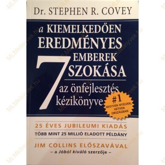 Stephen R. Covey: A kiemelkedően eredményes emberek 7 szokása
